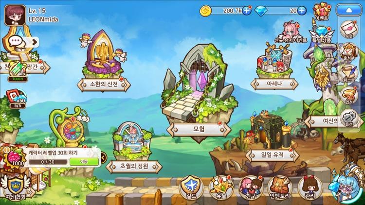 소녀크래프트 : IDLE RPG screenshot-5