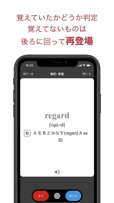 GENIUS動画英単語2200のおすすめ画像4