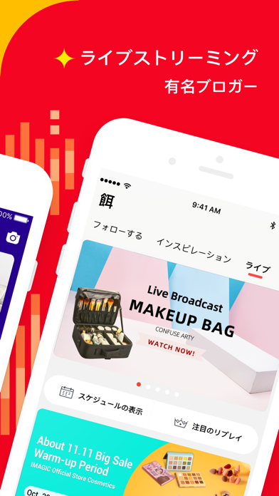 Screenshot for AliExpress Shopping App in Japan App Store