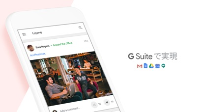 Screenshot for G Suite ユーザー向け Google+ in Japan App Store
