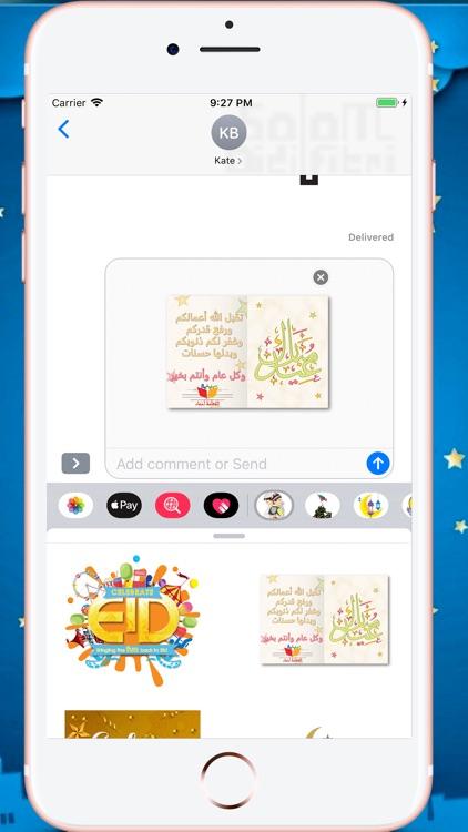 Eid Mubarak عيد الفطر Stickers screenshot-5