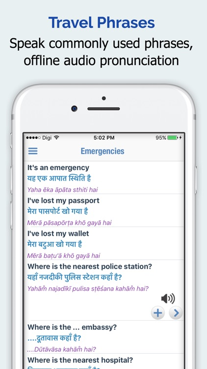 Hindi Dictionary Premium screenshot-3