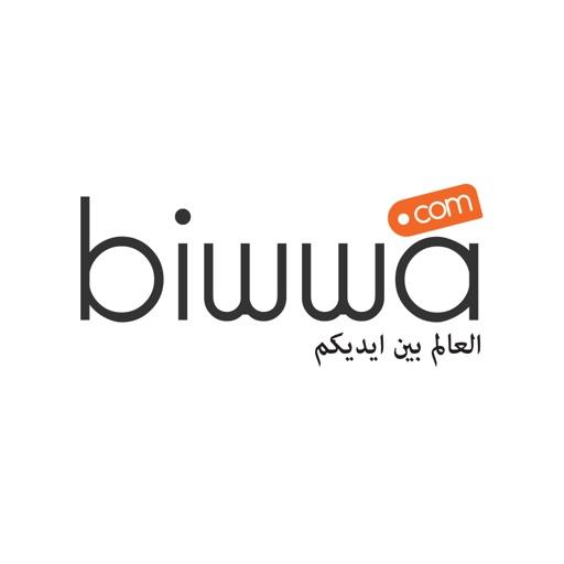 Biwwa