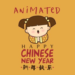 Chinese New Year 新年快乐 Animated