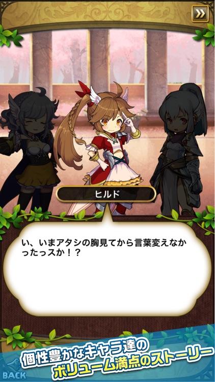 ゆるドラシル screenshot-4