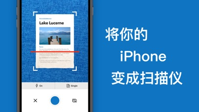 Screenshot for Tiny Scanner 扫描仪 专业版 in China App Store