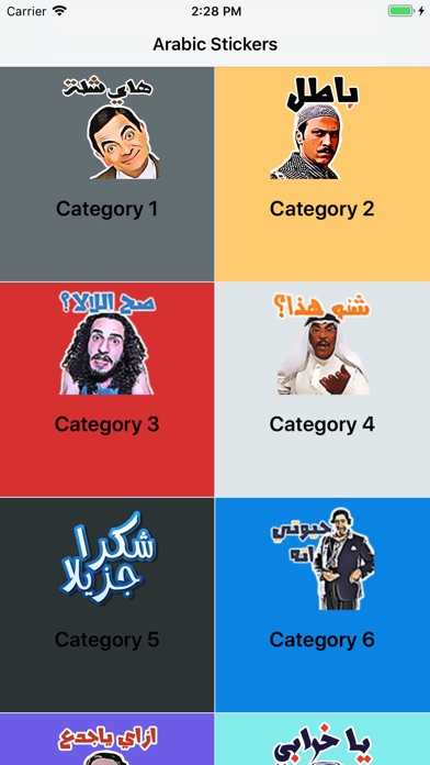 Arabic Stickers for Messages screenshot 2