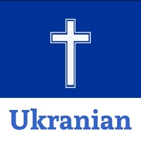 Codes for Ukranian bible Hack