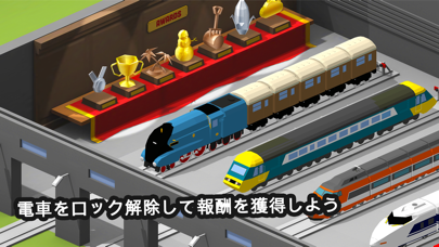 Conduct THIS! – Train Actionのおすすめ画像4