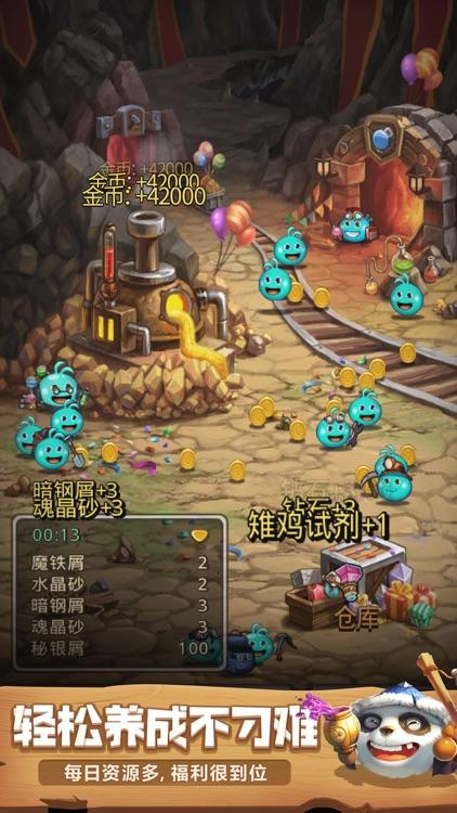 不思议迷宫(G&D) screenshot-4