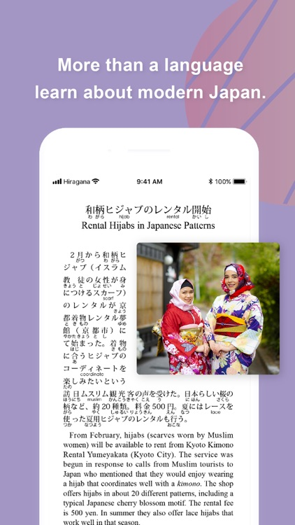HiraganaTimes screenshot-4