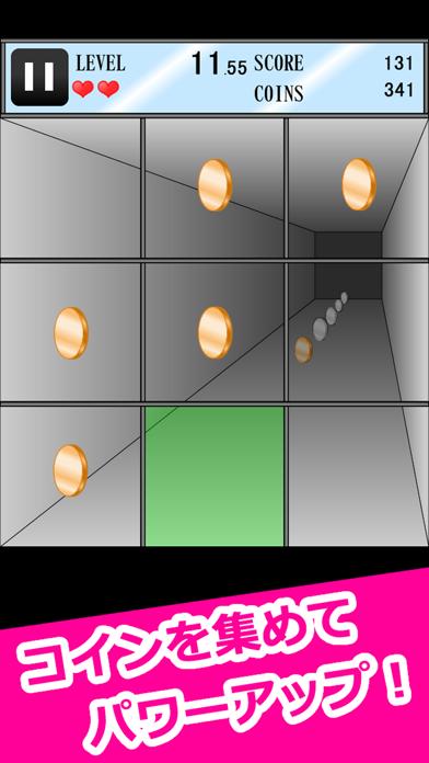 ガラス パリンッ! ScreenShot2