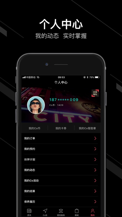 LynkCo screenshot-4