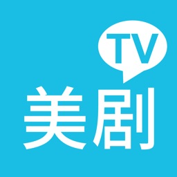 美剧TV-最新热门天天美剧社区