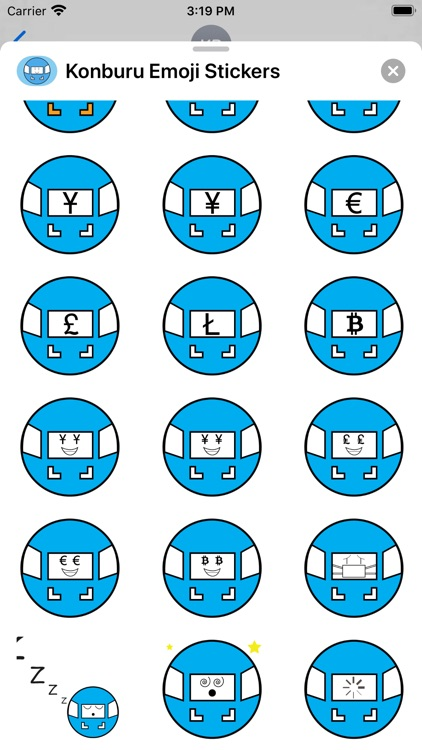 Konburu Emoji Stickers screenshot-5