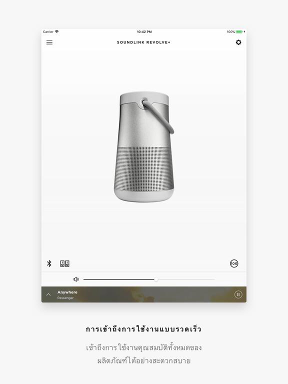 iPad ภาพหน้าจอ 1