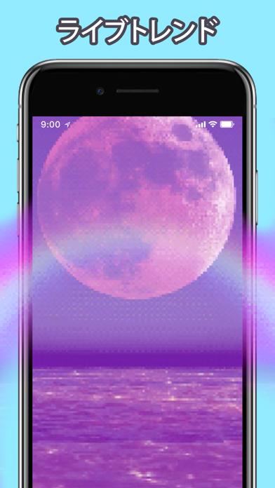 WOW pixel ピクセル - ライブ壁紙のおすすめ画像2
