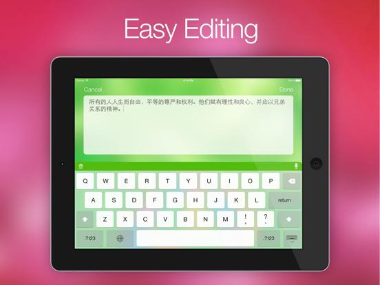 Easy Translation HD... Screenshots