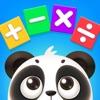 趣味数学 : 幼儿数学思维数学启蒙游戏