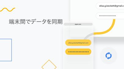 Screenshot for Chrome - Google のウェブブラウザ in Japan App Store