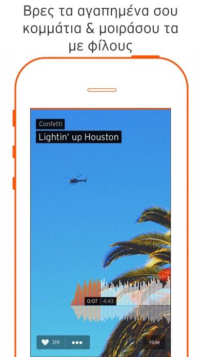 Screenshot for SoundCloud: μουσική & ήχος in Greece App Store