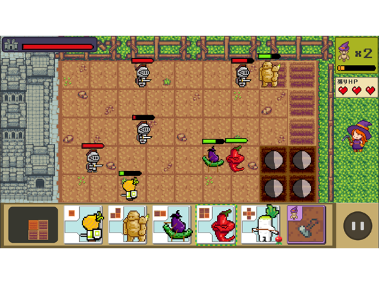 Farmiliars screenshot 6