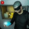 都市強盗泥棒シミュレーター - iPhoneアプリ