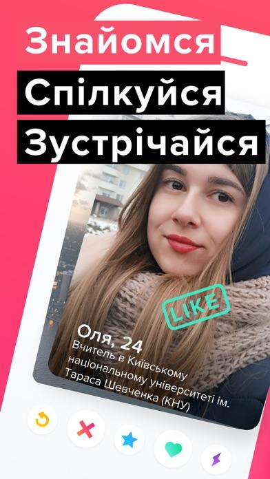 Screenshot for Tinder in Ukraine App Store