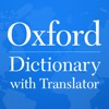 Oxford Dictionary & Translator - iPhoneアプリ
