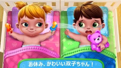 ふたごの赤ちゃんベビーシッターのおすすめ画像5
