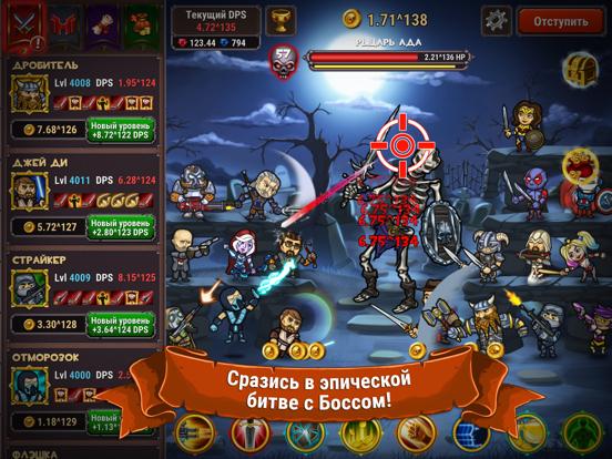 Скачать игру Marmok's Team Monster Crush