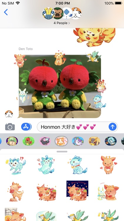 Honmon: Dentoto & Friends screenshot-5