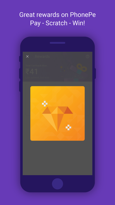 PhonePe - India's Payments App screenshot two