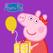 Peppa Pig: 페파피그의 파티 타임