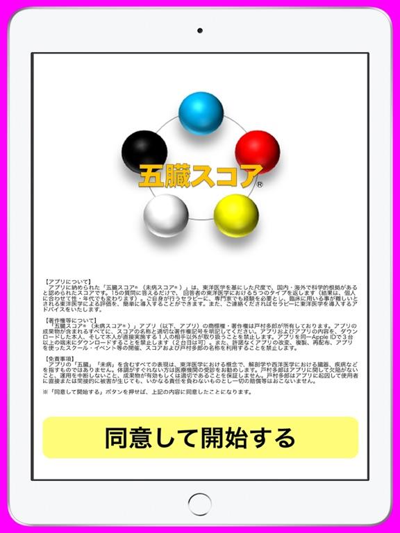 https://is4-ssl.mzstatic.com/image/thumb/Purple113/v4/a3/f1/ec/a3f1ec93-e125-acdf-2a31-219748cd9498/source/576x768bb.jpg