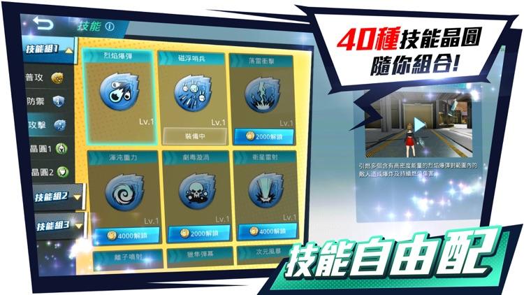 全息射手 screenshot-1