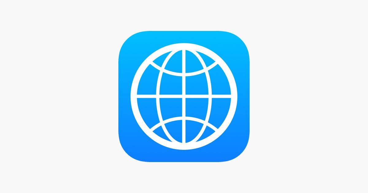 Penterjemah & Kamus di App Store