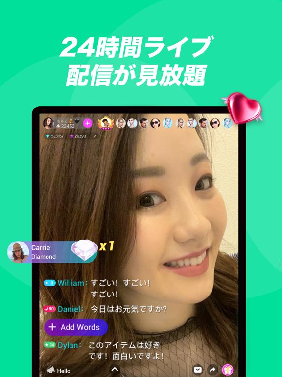 LiveMe(ライブミー)- ライブ配信アプリのおすすめ画像3