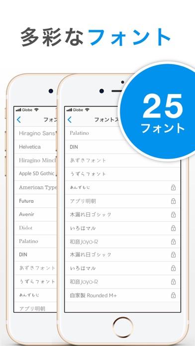 シンプルノート - メモ帳・ノート管理(めも帳)のメモアプリのおすすめ画像7