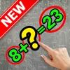 Math Game Premium Max
