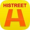 沖縄市戦後文化ヒストリートスタンプラリー - iPadアプリ