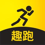 趣跑步app-趣跑步app记步运动软件