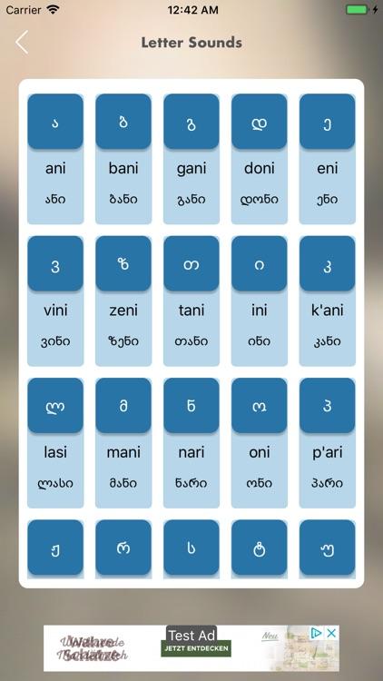 Georgian Quiz Now screenshot-3