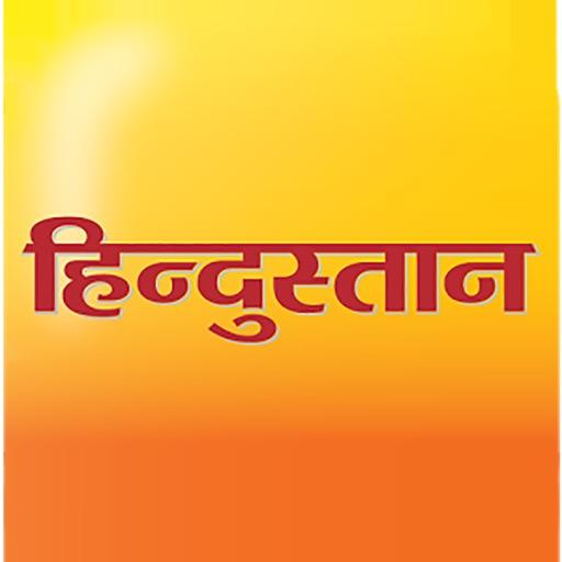 Hindustan for iPad