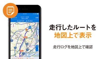 ダウンロード 自転車NAVITIME by NAVITIME ナビ -PC用