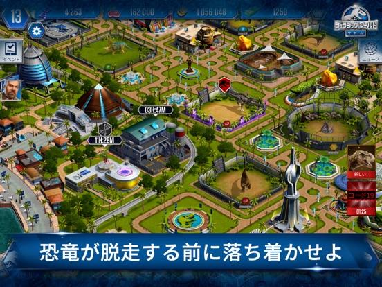 Jurassic World™: ザ·ゲームのおすすめ画像5
