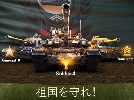 戦争兵器 - 3D戦車ゲーム (War Machines)のおすすめ画像2