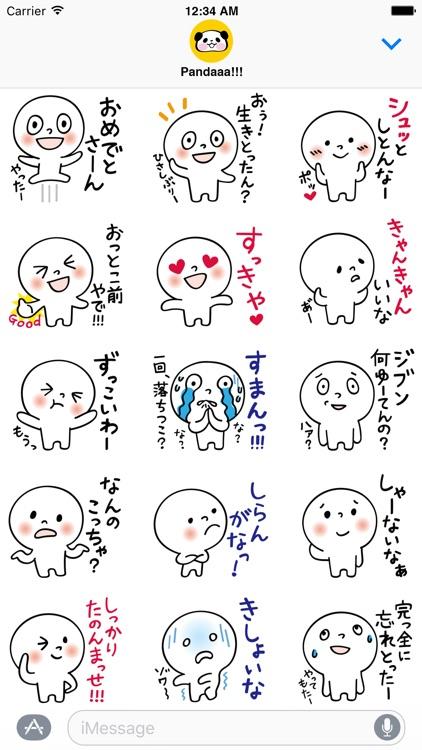 Osaka People 01