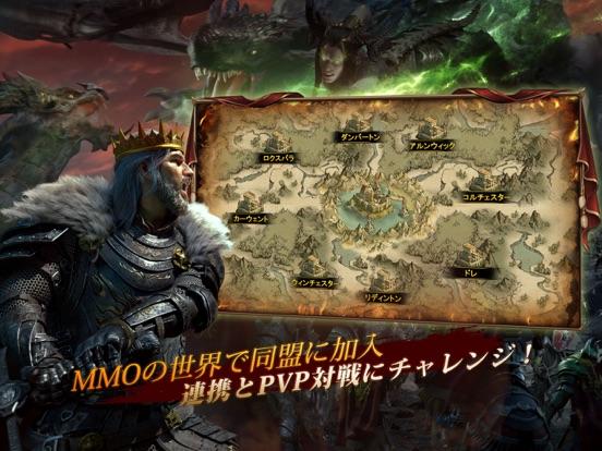 キング・オブ・アバロン: バトル戦争キングダムのRPG対戦のおすすめ画像6