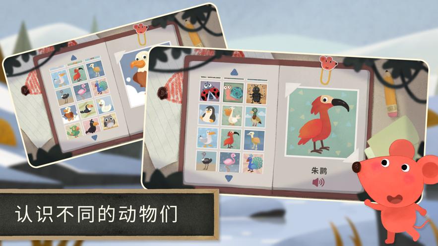 小老鼠哆哆的画廊-儿童拼图游戏-5